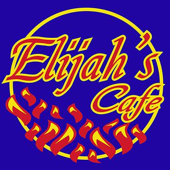 Elijahs-Logo_350